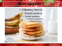 Bon appetit ! ProPowerPoint.Ru