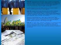 Стаття 38. Громадяни мають право брати участь в управлінні державними спра...