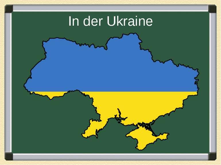 In der Ukraine
