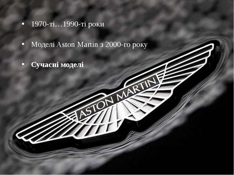 У1950 році відбувся дебютDB-2з двигуном 2,6 літра потужністю 105 к.с., що ...