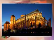 Собор в місті Бурж. Франція