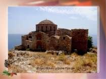 Візантійська церква. Греція