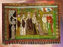 Мозаїка «Імператиця Феодора»