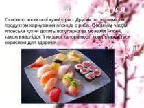Національна кухня Основою японської кухні є рис. Другим за значимістю продукт...