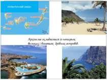 Архіпелаг складається із чотирьох великих і багатьох дрібних островів. Атлант...