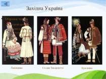 Історична постать Богдан Хмельницький Талановитий український полководець, де...