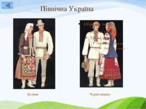 Слобожанщина Донеччина Харківщина