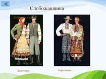 Історична постать Ярослав Мудрий Цей політичний діяч, відвоював у Польщі укра...