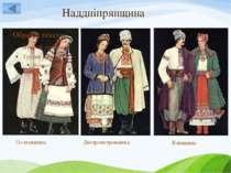Історична постать Данило Галицький «Сей же король… [був] князем добрим, хороб...