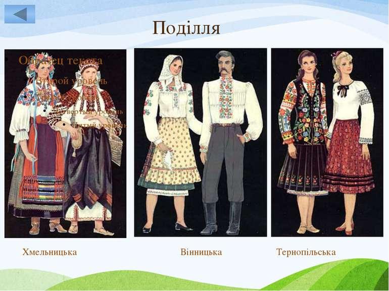 Історична постать Володимир Великий «А «князем - робочичем» називали мене у в...