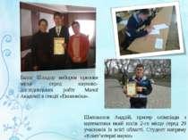 Шаповалов Андрій, призер олімпіади з математики який посів 2-ге місце серед 2...