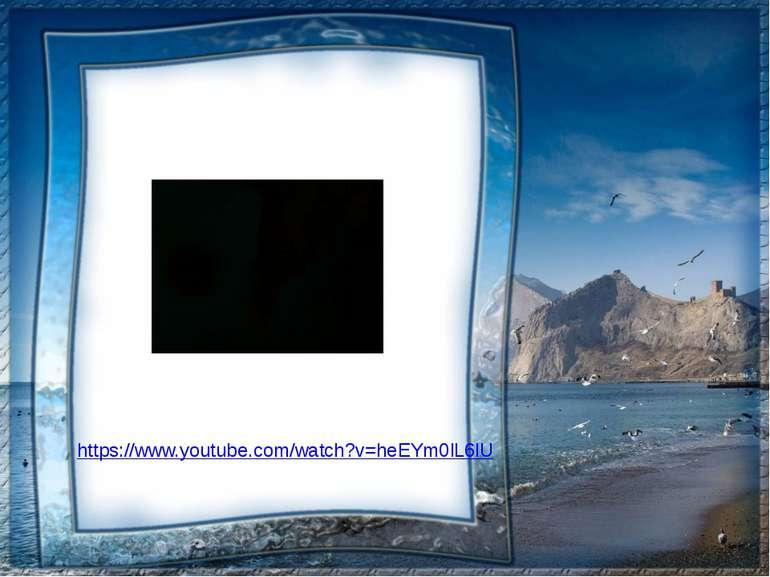 https://www.youtube.com/watch?v=heEYm0lL6lU