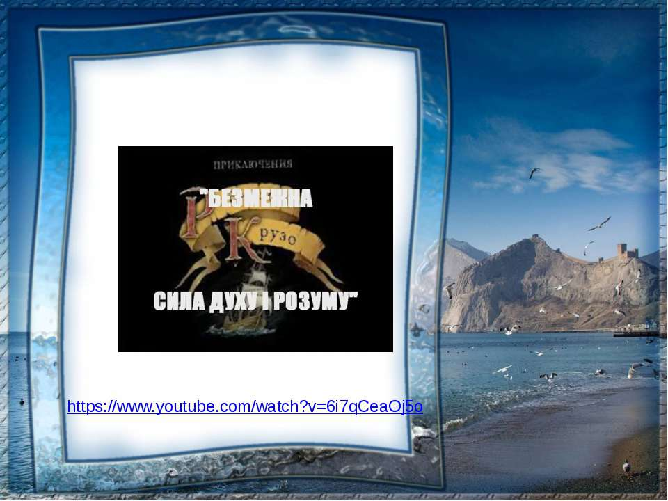 https://www.youtube.com/watch?v=6i7qCeaOj5o