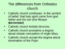 The differences from Orthodox church Catholic church confesses in the symbol ...