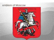 emblemof Moscow