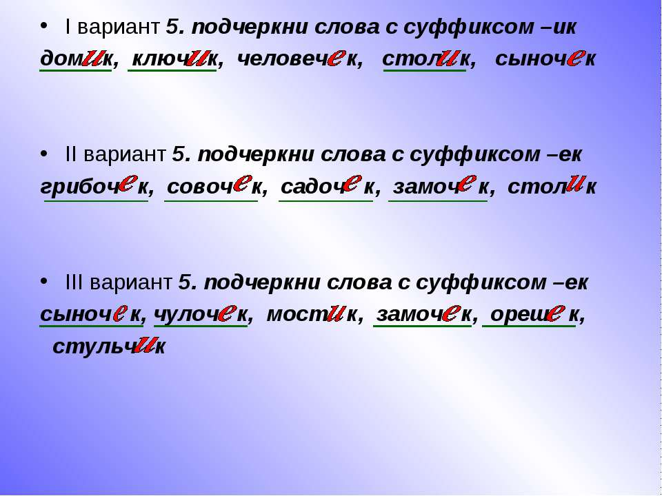 s-dvumya-chikami