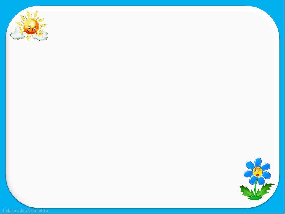 Глагол. Интерактивное пособие по русскому языку для учащихся начальных классо...