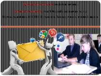 Предмет дослідження: соціальні мережі. Об'єкт дослідження: учні 5-9 класів як...