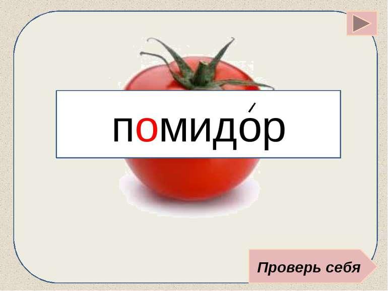 Используемые ресурсы: Ванна - http://liteonlcd.fatal.ru/image046.jpg Чемодан ...