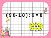( 9 0- 1 8 ) : 9 = 8