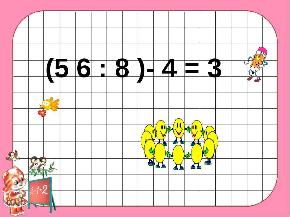 (5 6 : 8 )- 4 = 3