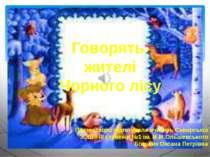 Говорять жителі Чорного лісу Презентацію підготувала вчитель Сквирської ЗОШ I...