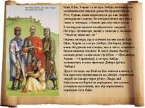 Кий, Щек, Хорив та сестра Либідь вважаються засновниками першої династії прав...