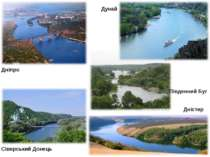 Дніпро Дунай Дністер Сіверський Донець Південний Буг
