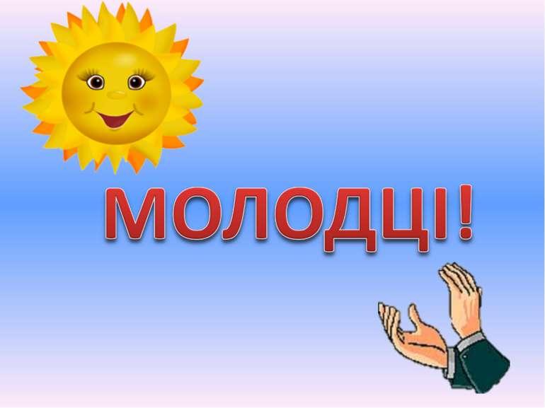 Рудакова Лідія Володимирівна,