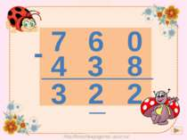 7 6 0 - 4 3 8 ________ 3 2 2 http://lorochkapogonec.ucoz.ru/