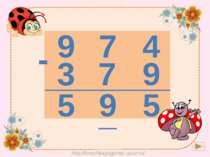 9 7 4 - 3 7 9 ________ 5 9 5 http://lorochkapogonec.ucoz.ru/