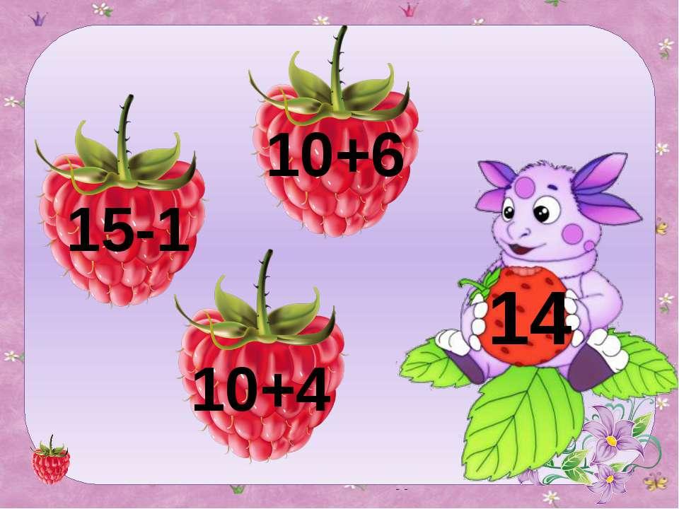 14 15-1 10+6 10+4