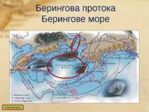 """Станція """"Академік Вернадський"""" Нове питання"""