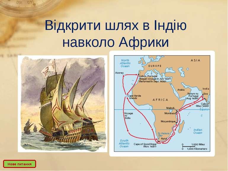Берингова протока Берингове море Нове питання