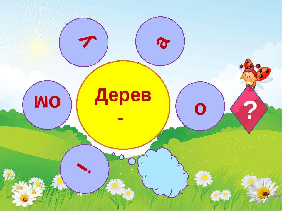 http://fotki.yandex.ru/next/users/bagira0401/album/139744/view/534141?page=1 ...