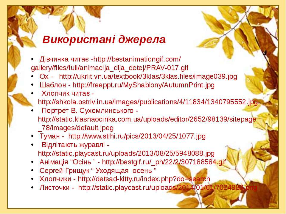 Дівчинка читає -http://bestanimationgif.com/ gallery/files/full/animacija_dlj...