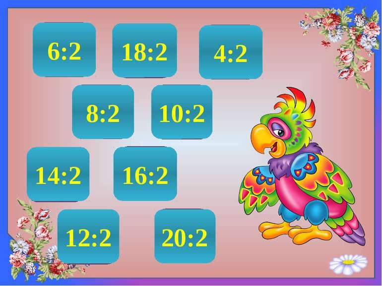 3 6:2 7 14:2 4 8:2 9 18:2 6 12:2 5 10:2 2 4:2 8 16:2 10 20:2