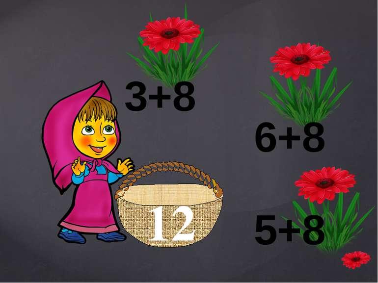 12 3+8 5+8 6+8 {