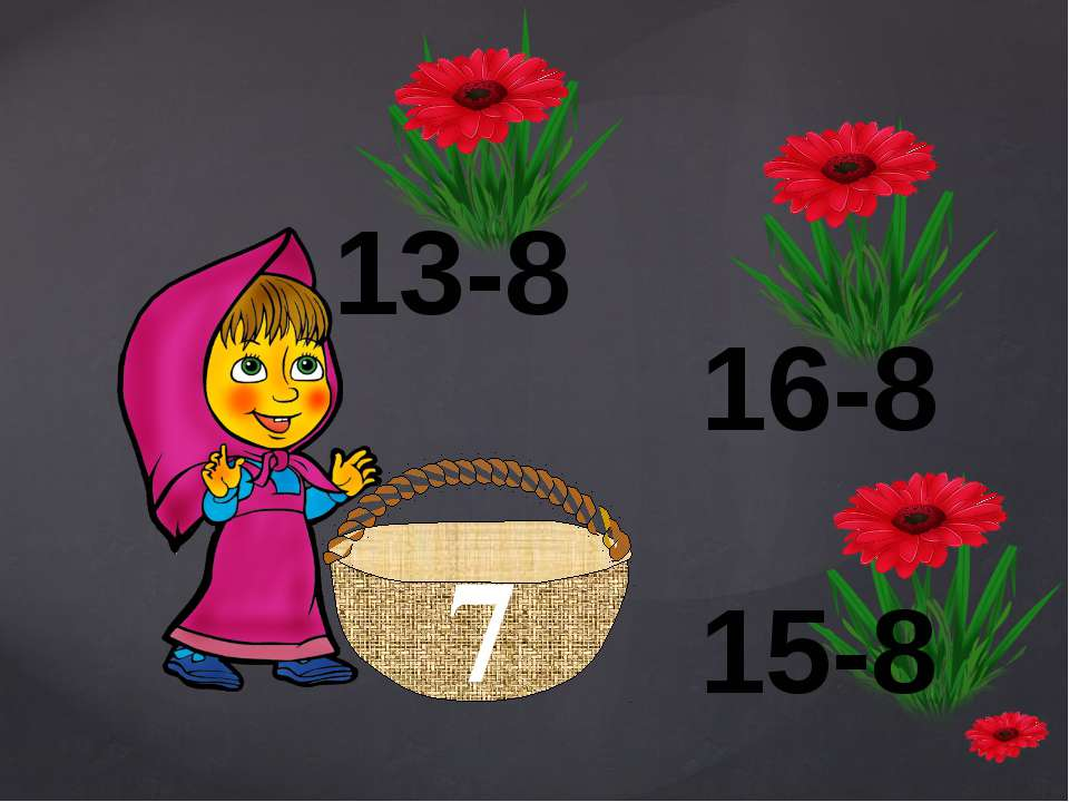 7 13-8 15-8 16-8 {