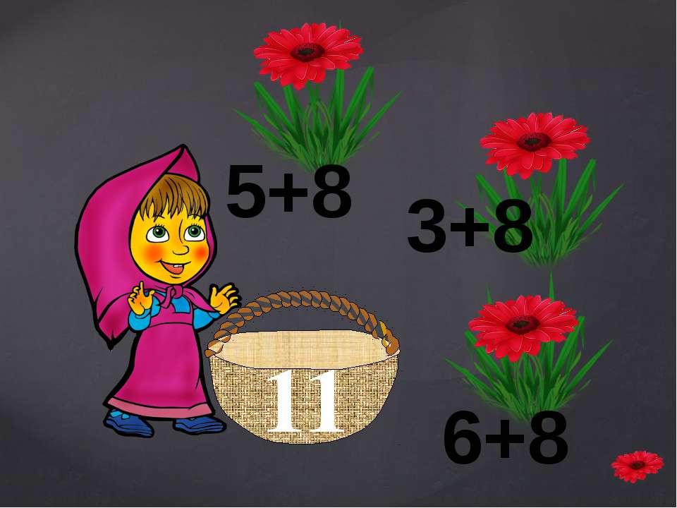 11 6+8 3+8 5+8 {