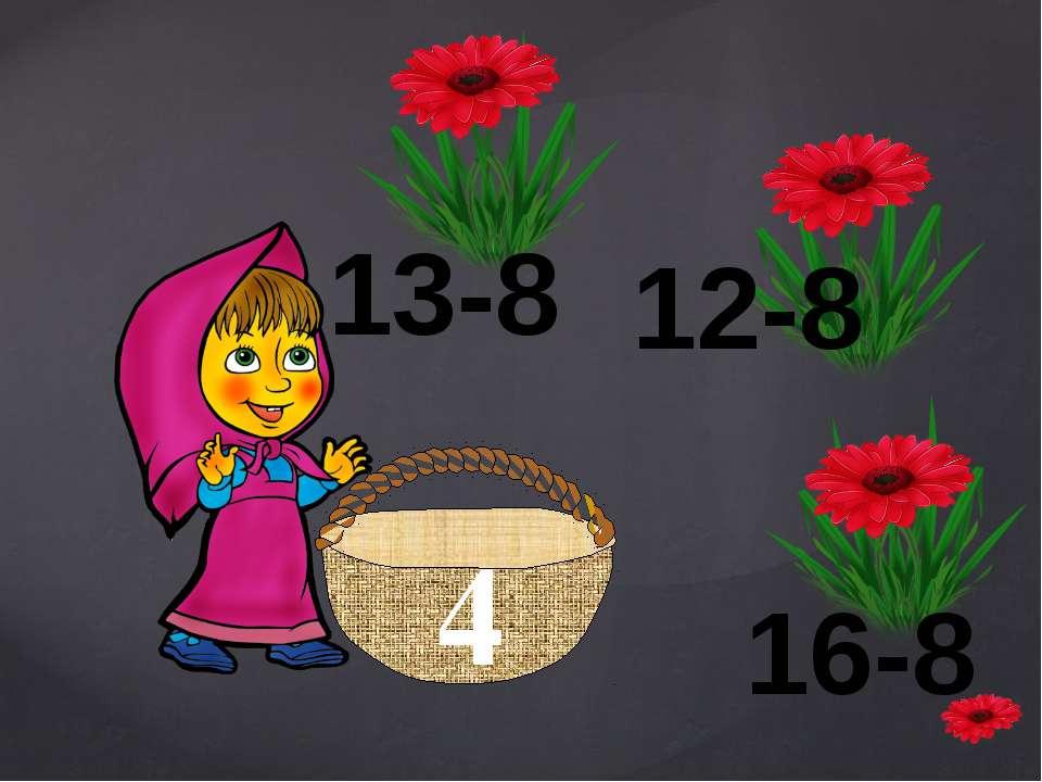 4 16-8 12-8 13-8 {