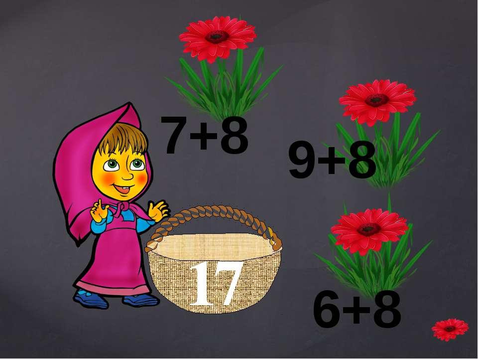 17 6+8 9+8 7+8 {