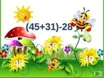 Інтернет - ресурси Бджілка 1http://freelance.ru/img/portfolio/pics/00/09/18/5...