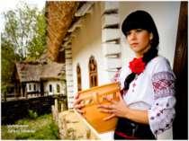 Гра «Впізнай звук» Красень-будиночок коло садка: кущик калини, осика струнка,...