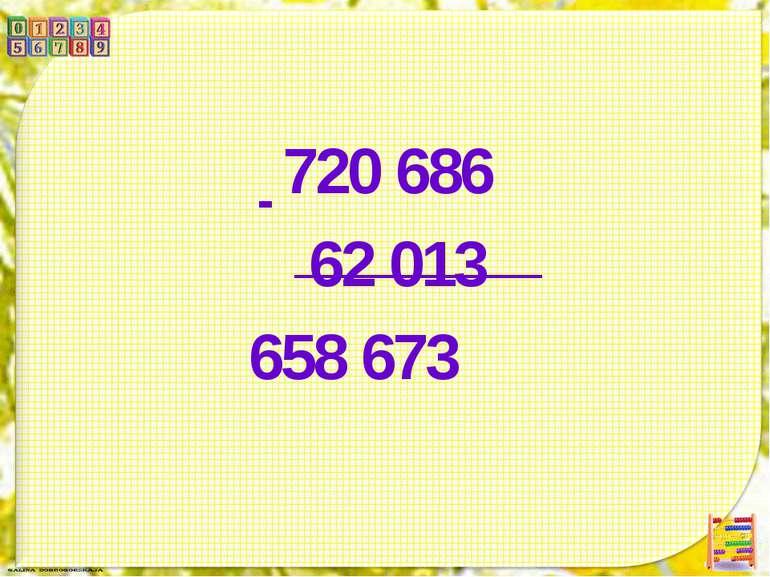 720 686 62 013 658 673 -