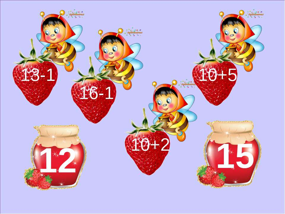 12 15 10+2 16-1 13-1 10+5