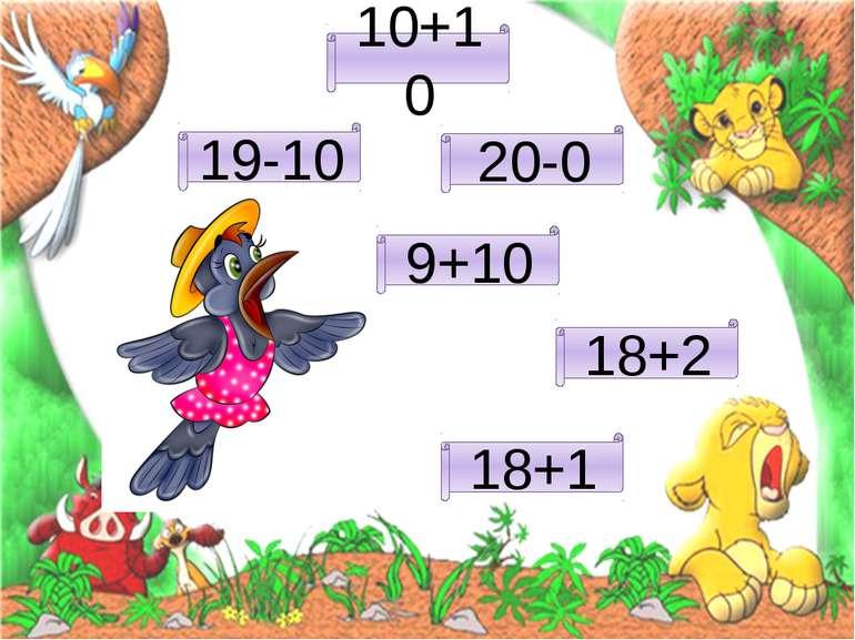 19-10 20 20-0 9+10 18+2 18+1 10+10