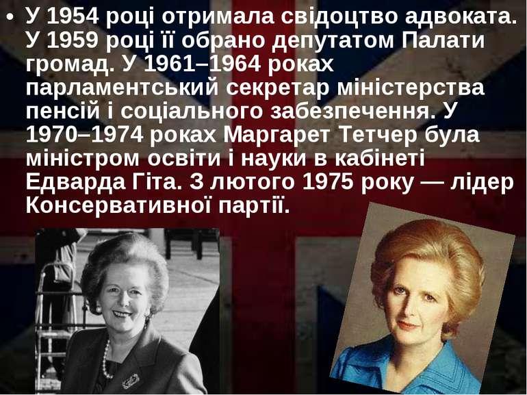 У 1954 році отримала свідоцтво адвоката. У 1959 році її обрано депутатом Пала...