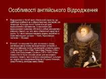Особливості англійського Відродження Відродження в Англії мало обмежений хара...