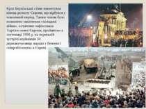 Крах Берлінської стіни знаменував кінець розколу Європи, що відбувся у повоєн...